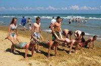 Sand- und Wasserspiele